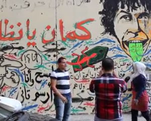 The New Graffiti In Mohamed Mahmoud 