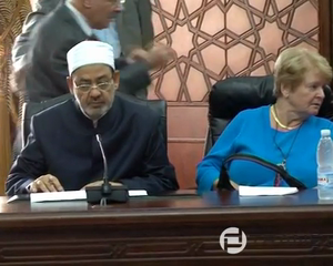 Jimmy Carter and Al-Azhar Imam Discuss Israeli-Palestinian Issue 
