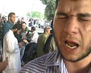 Diverse Reactions In Egypt Over Gaza Crisis
