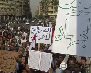 For Gaza: Egyptians March From Al-Azhar to Tahrir Square In Solidarity