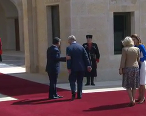 Prince Charles, Duchess of Cornwall arrive in Amman