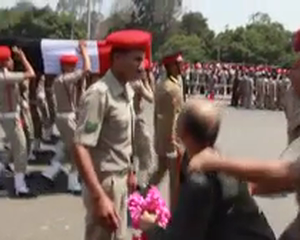 Military funeral of the Rafah border victims