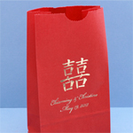 Double Happiness Personalized Wedding Goodie Bag