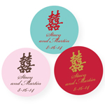 Double Happiness Personalized Round Labels - 20 pieces