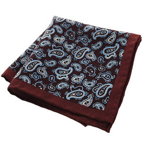 Blue Paisley Wool