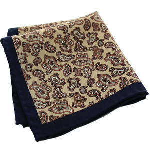 Brown Paisley Wool