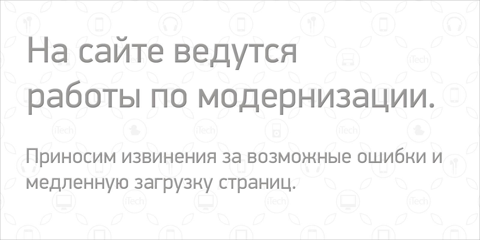 Banner_maintenance