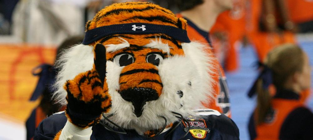 AUBIE