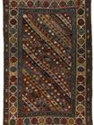 Between the Black and Caspian Seas: Antique Rugs from the Caucasus