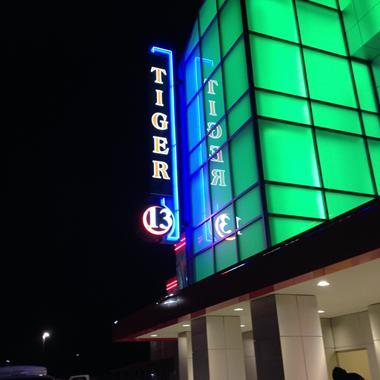 Tiger 13 (Carmike Cinemas)