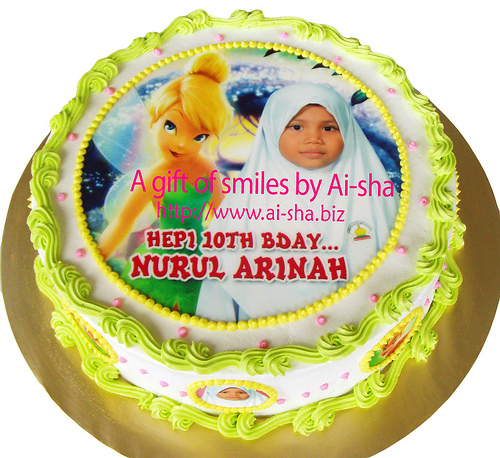 Birthday Cake Edible Image Rosetta
