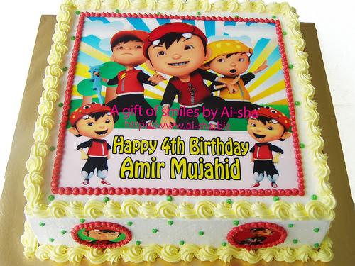 Birthday Cake Edible Pictures : Birthday Cake & Birthday Cupcakes Edible Image Boboiboy ...