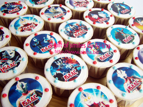 Birthday Cupcake Edible Image Ultraman