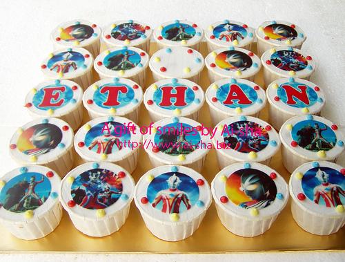 Birthday Cupcakes Edible Image Ultraman