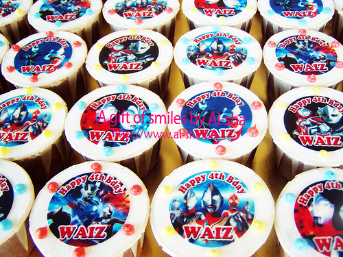 Birthday Cupcakes Edible Image Ultraman