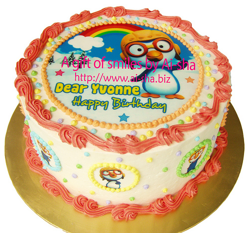 Rainbow Cake Edible Image Pororo
