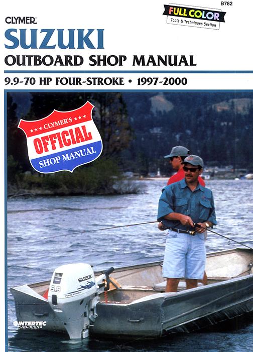Suzuki 9 9 70hp Outboard Motor Engine Repair Manual Ebay