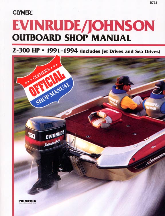 evinrude johnson outboard motor 2 300hp repair manual ebay. Black Bedroom Furniture Sets. Home Design Ideas