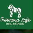 Top_cheap_tour_company_in_kigali_rwanda___experience_remarkable_rwanda___hermosa_life_tours_and_travel_2017-06-08_14-35-19