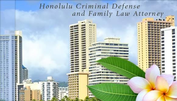 Honolulu_criminal_law_office
