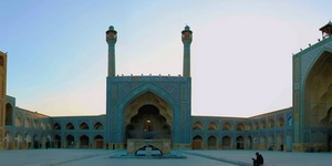 read about IRAN BEFORE YOU GO: TOURS, TRAVEL TO IRAN, DRIVING IN IRAN AND MORE