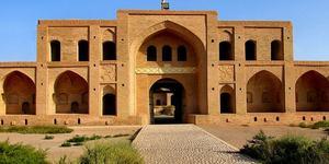 read about Iran's Historic Miandasht Caravanserai