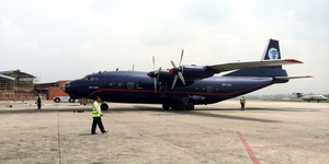 read about Nepal Aviation -A Committed & Professional Aircraft Service Provider