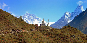 read about Everest View Trekking