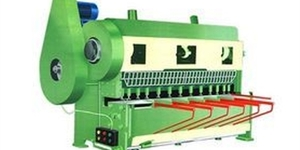 read about Shearing Machine Suppliers - Shearing Machines Manufacturers