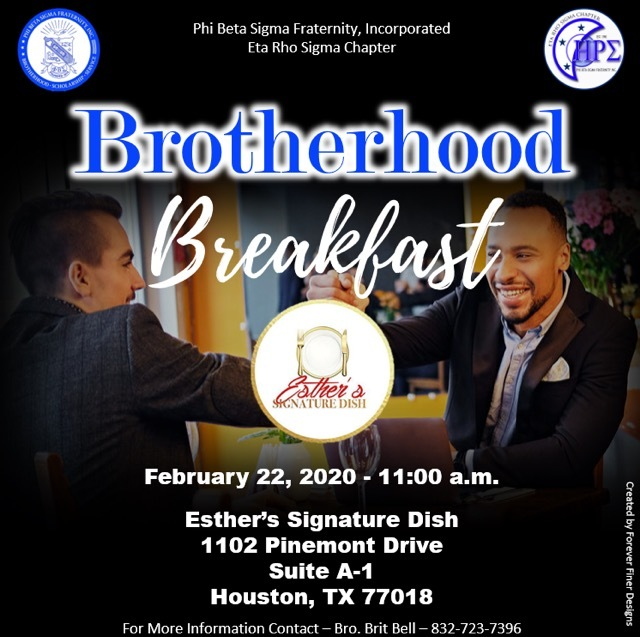 Feb2020BrotherhoodBreakfast