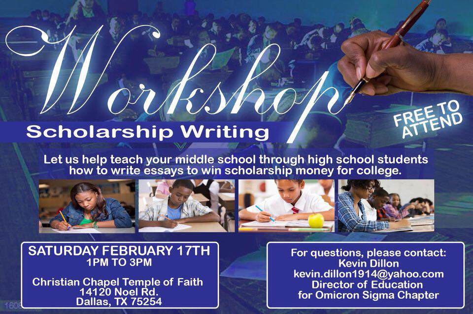 2018 Scholarship Writing Workshop