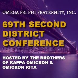 69th Second District Conference