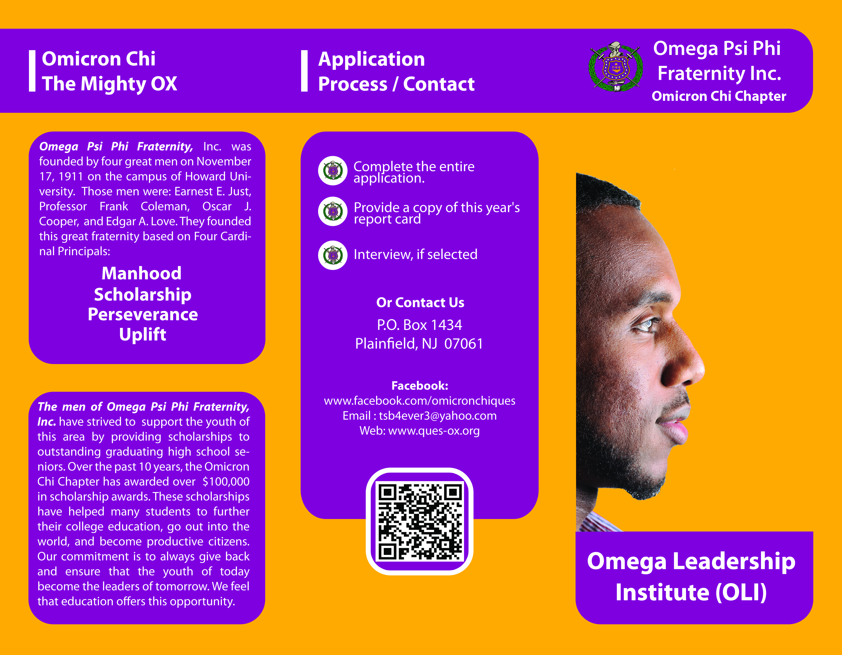 2015 Omega Leadership Institute Cover