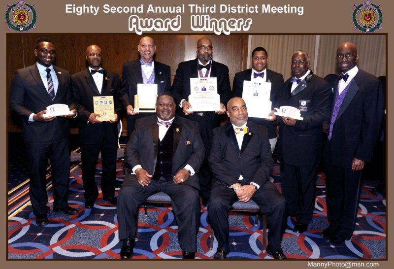 82nd District Meeting Awardees