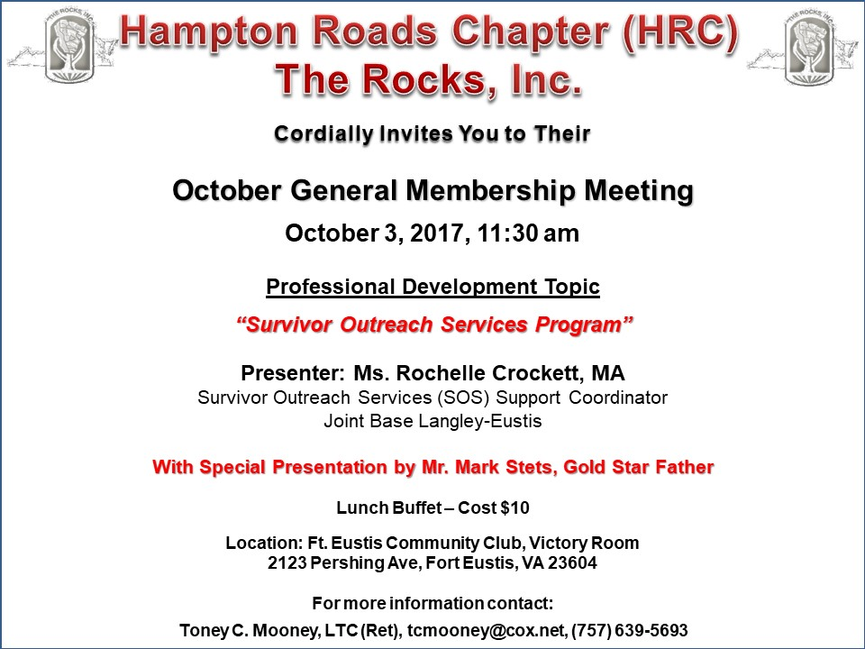 HRC ROCKS Inc Oct 2017 GMM Flyer