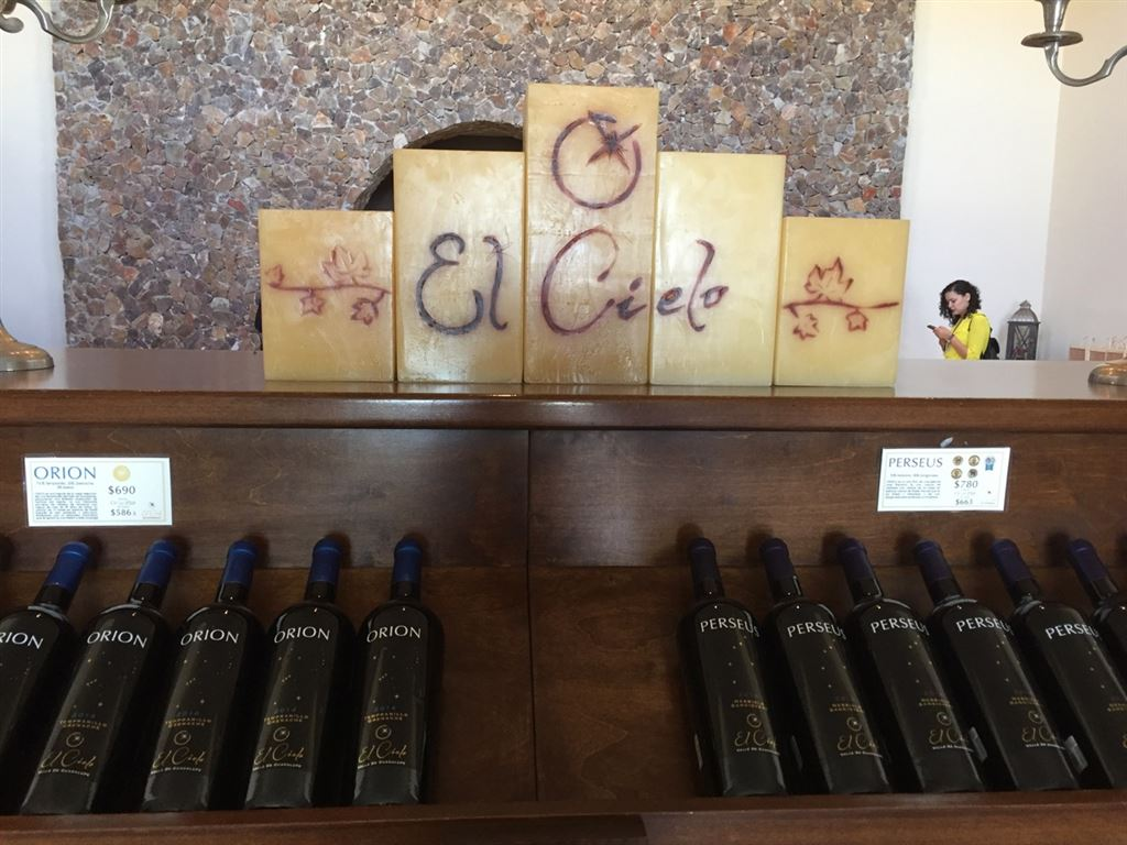 4th annual wine tasting bus trip to Valle de Guadalupe