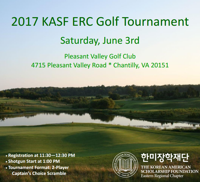 2017 ERC golf tournament