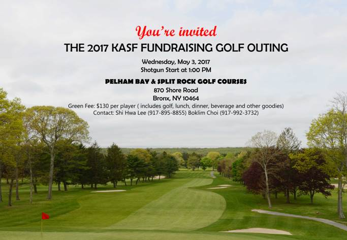 2017 NERC Golf Outing
