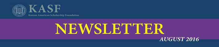 Newsletter banner July