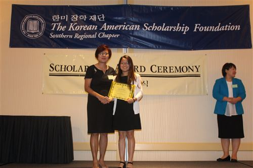 2016 Korean American Scholarship Foundation Southern Regional Chapter Scholarship Recipients