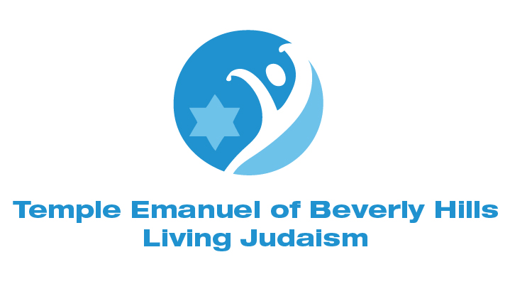 Temple Emanuel of Beverly Hills Logo