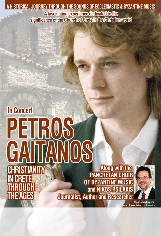 Christianity in Crete Through the Ages - Petros Gaitanos Concert 2004