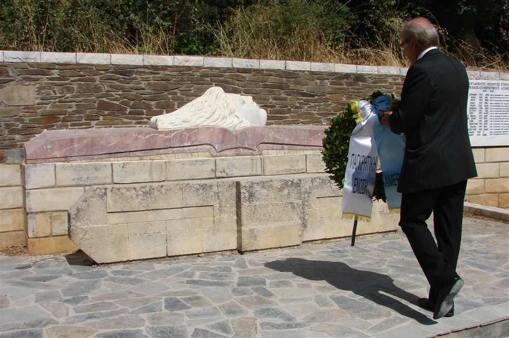 PAA Honoring the Battle of Crete and the sacrifice of Kandanos, Selino Hania