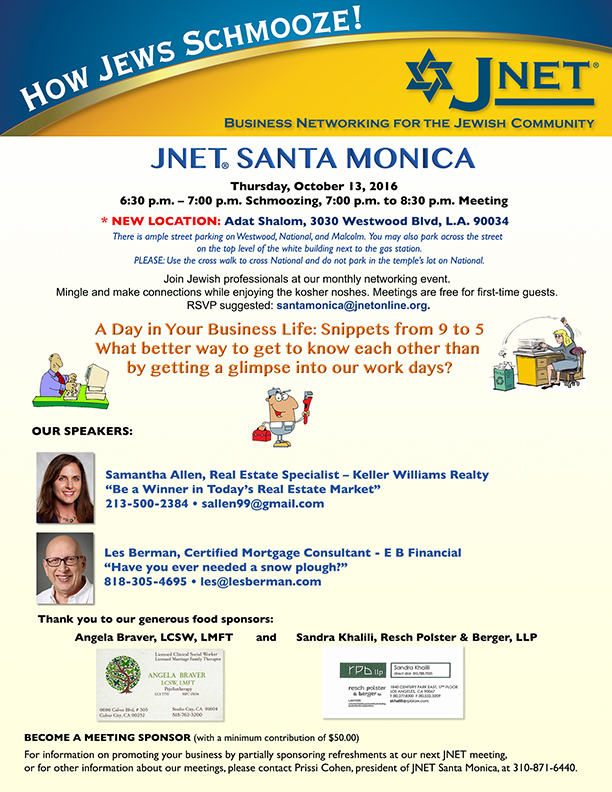 Santa monica chapter meeting new location calendar new jnet give a 30 second introduction about their business there is no cost for first time guests and no reservation is required bring lots of business cards colourmoves