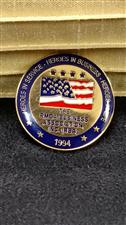 RBA Lapel Pin - click to view details