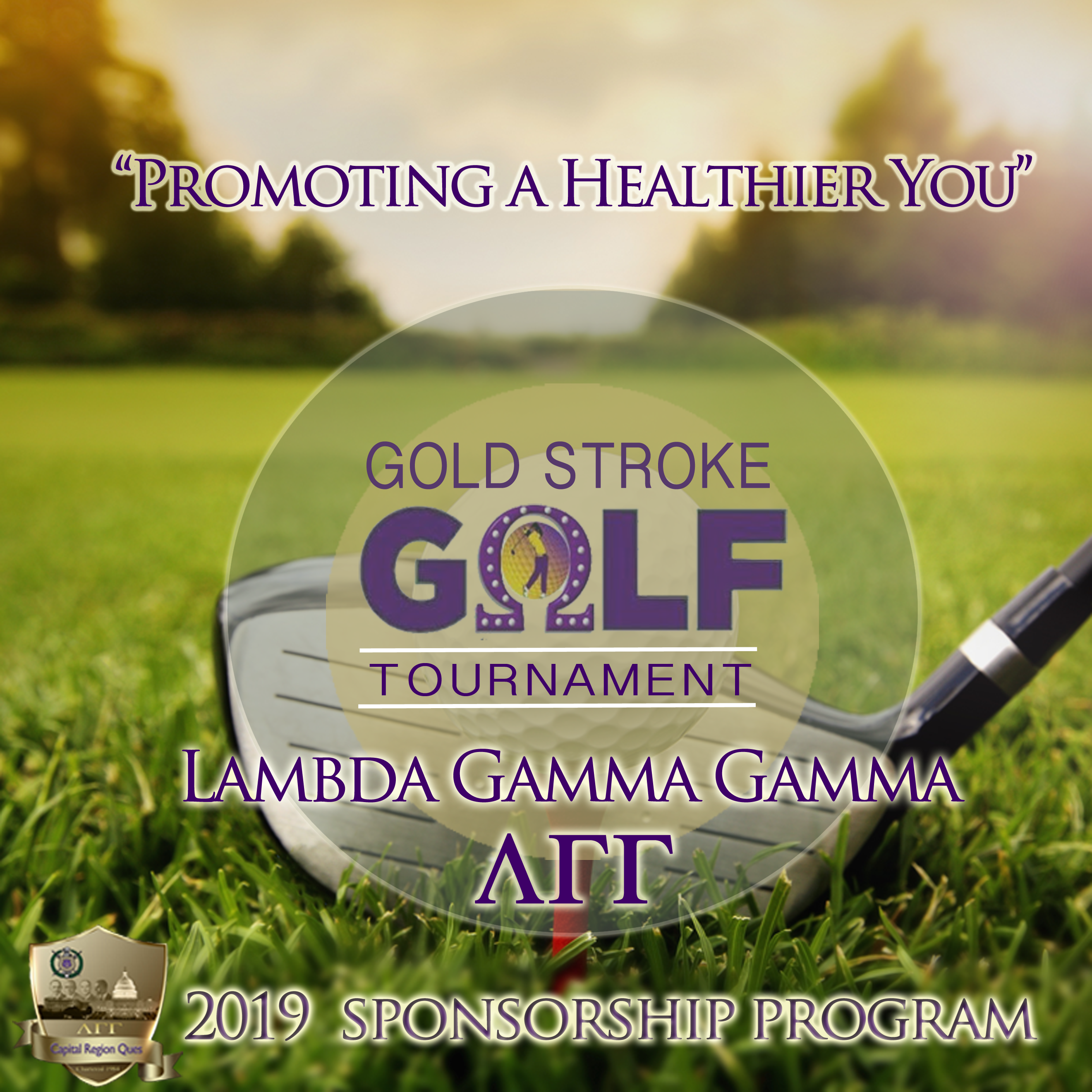 Gold Stroke Golf Sponsorship