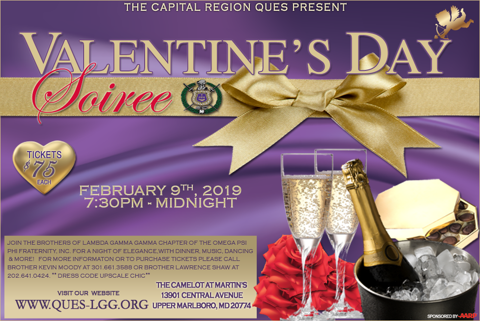 LGG Valentine's Day Soiree
