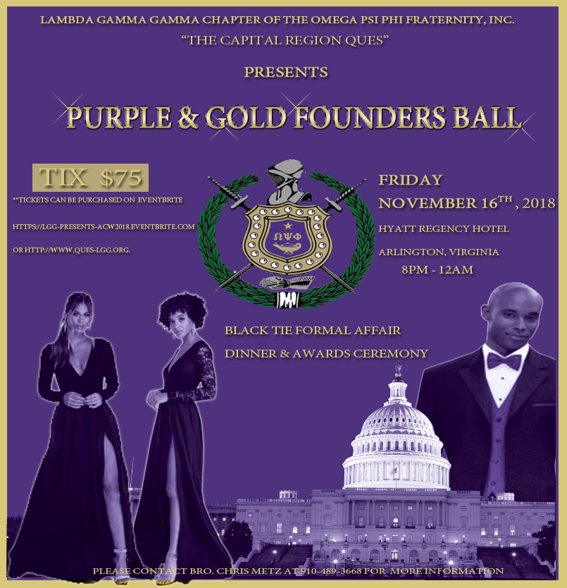 Purple and Gold Ball Marquee 2018