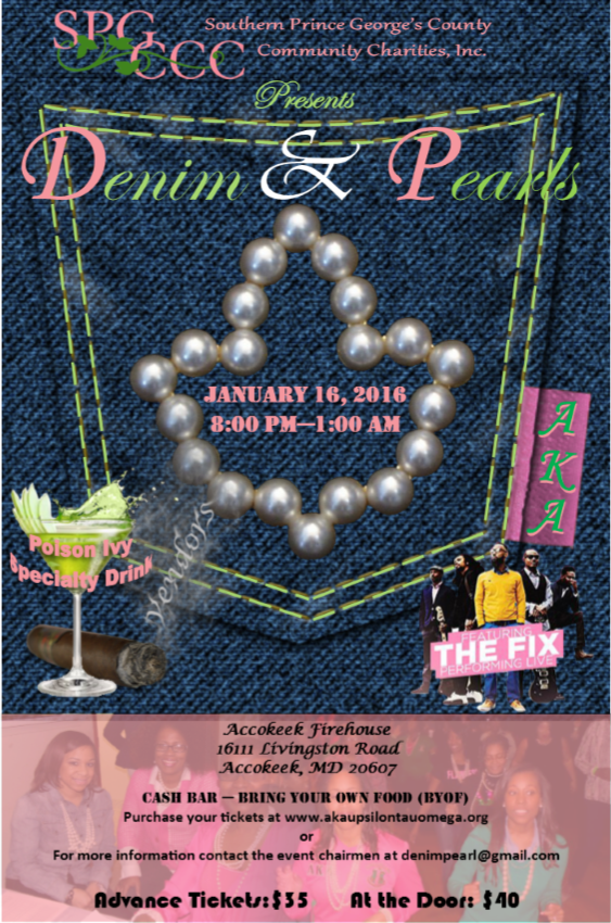 2016 Denim and Pearls