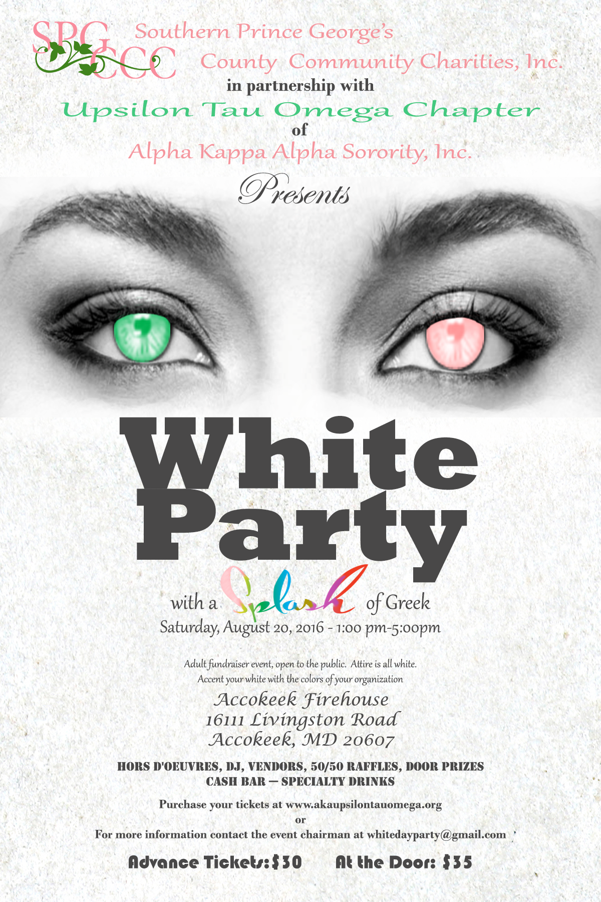 White Party with a Splash of Greek